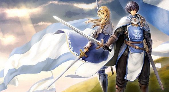 苍之骑士团