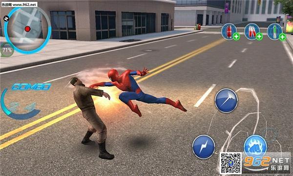 超凡蜘蛛侠2免付费完整版v1.1.1_截图1