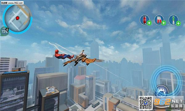超凡蜘蛛侠2免付费完整版v1.1.1_截图2