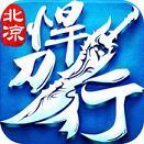 奥特曼英雄传说ios/ipad/苹果版
