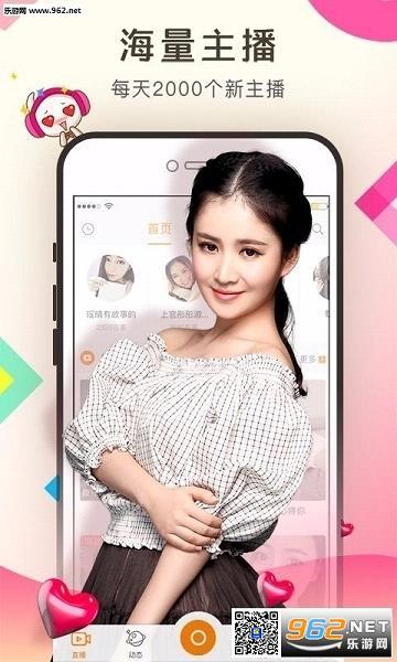 夜魅直播app安卓下载 夜魅直播社区手机版下载最新版 ...