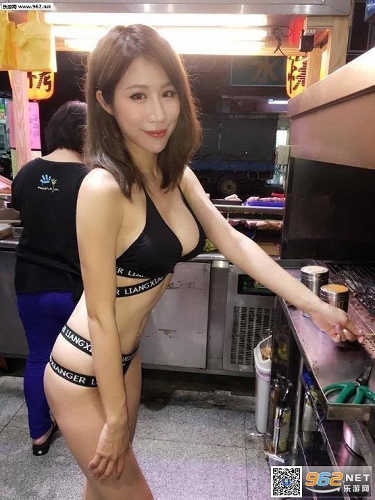 台湾E奶网红辛尤里穿比基尼卖烤肉 引来顾客来回买三遍图片