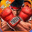 拳皇VS街霸手游变态版v1.6.00