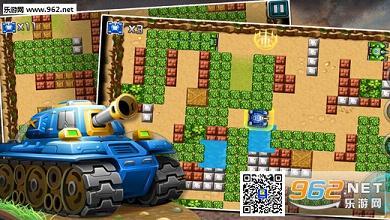 全民坦克大战手游iOS版v1.2截图0