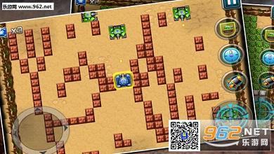 全民坦克大战手游iOS版v1.2截图1
