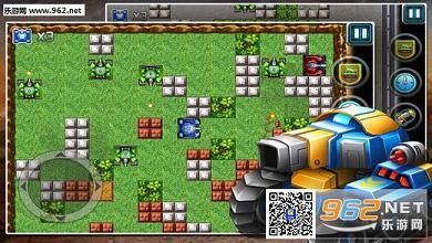全民坦克大战手游iOS版v1.2截图3