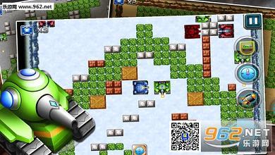 全民坦克大战手游iOS版v1.2截图4