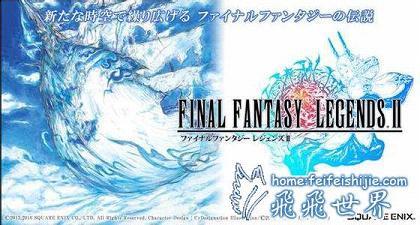 最终幻想1.0原罪之心正式版 附攻略