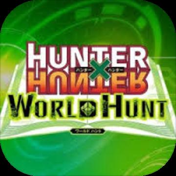 全职猎人世界狩猎官方版