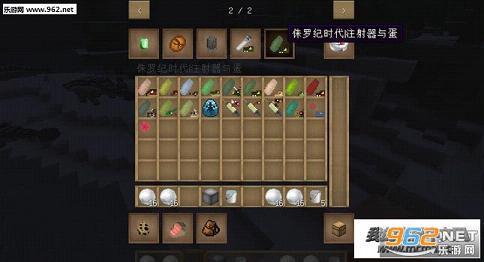 我的世界1.7.10侏罗纪公园整合包中文版截图3