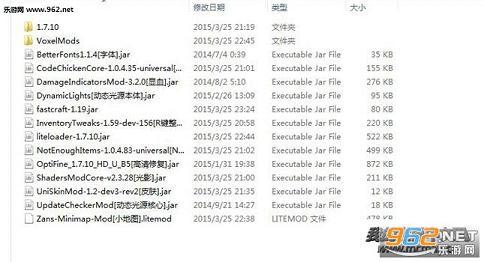我的世界1.7.10魔星光影整合包中文版截图4