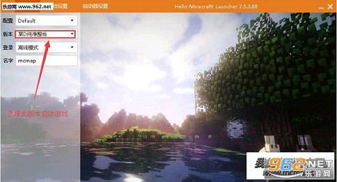 我的世界1.7.10魔星光影整合包中文版截图0