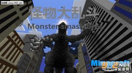 我的世界怪物大乱斗整合包中文版截图0