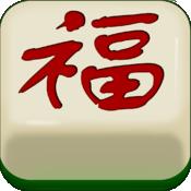 乐里斗福州麻将手机下载单机版
