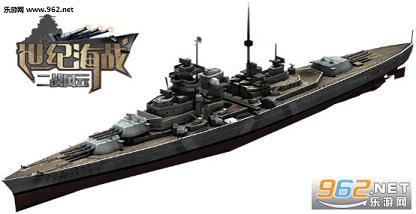 世纪海战安锋版1.0.0_截图2