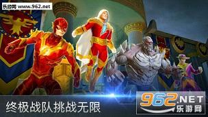 DC Legends(DC传奇)ios中文版v1.8.1_截图0