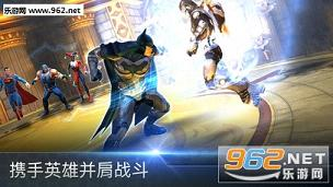DC Legends(DC传奇)ios中文版v1.8.1_截图2