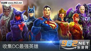 DC Legends(DC传奇)ios中文版v1.8.1_截图3