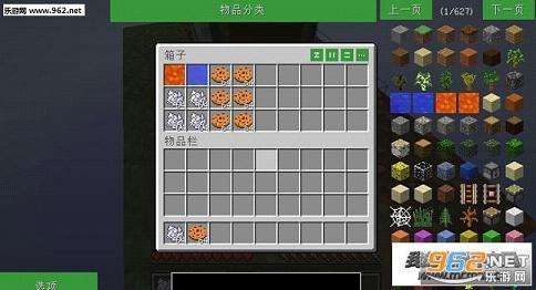 我的世界世界之种整合包中文版截图2