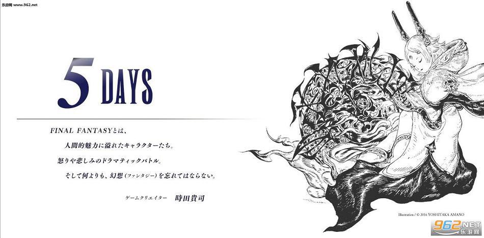 最终幻想传奇2手游官方版v3.0.2_截图0