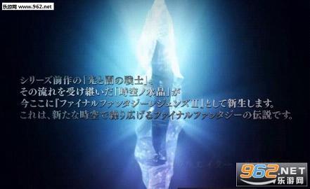 最终幻想传奇2手游官方版v3.0.2_截图2