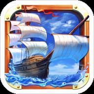 大航海时代七安锋版