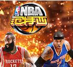 NBA范特西安锋版