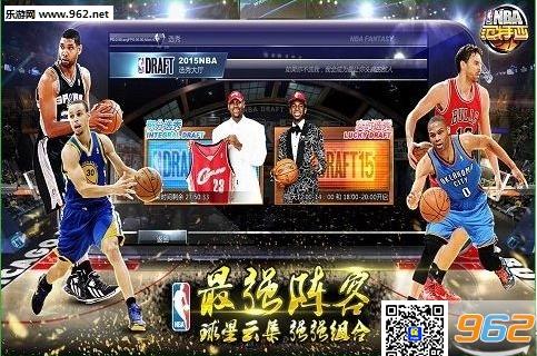 NBA范特西安锋版1.5.0_截图0