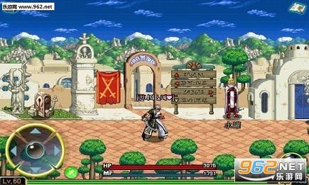 地下城与勇士魂ios版v1.0.0(免越狱)_截图