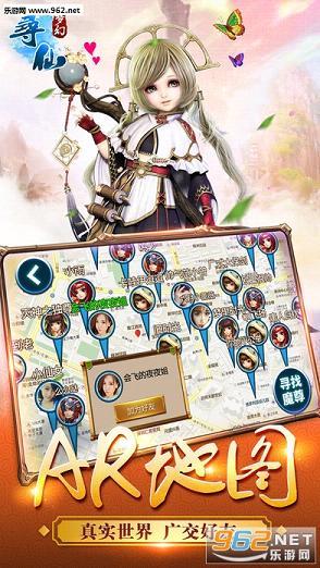 梦幻寻仙手游苹果官网下载 梦幻寻仙ios最新版下载v1.0 乐游网IOS频道