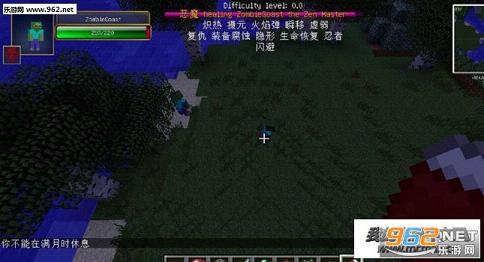 我的世界死亡勿息整合包简体中文版截图1