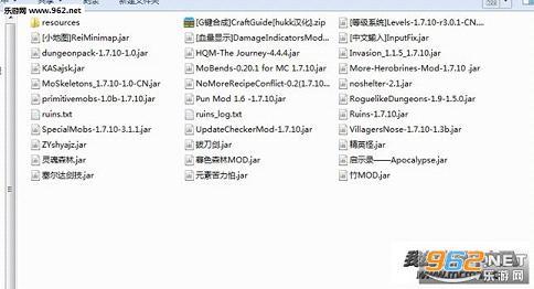 我的世界死亡勿息整合包简体中文版截图3
