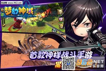 梦幻神域安锋版4.2.0.1截图0