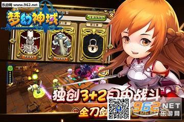 梦幻神域安锋版4.2.0.1截图1
