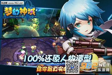 梦幻神域安锋版4.2.0.1截图2