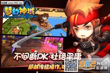 梦幻神域安锋版4.2.0.1截图3