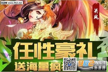 武神赵子龙百度版最新版v1.0.1截图0