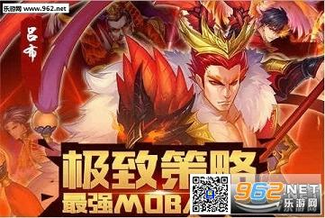 武神赵子龙百度版最新版v1.0.1截图1