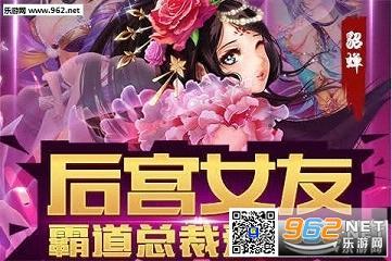 武神赵子龙百度版最新版v1.0.1截图2