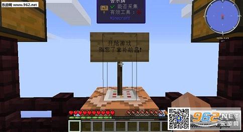 我的世界�w翔之路中文整合包截�D1