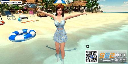 撩妹日记VR:天堂岛 官方正式版v1.0_截图