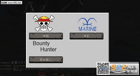 我的世界1.7.10海贼王中文整合包截图0
