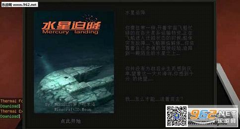 我的世界1.7.10水星迫降中文整合包截�D0