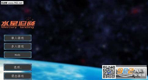 我的世界1.7.10水星迫降中文整合包截�D1