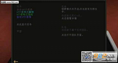 我的世界1.7.10水星迫降中文整合包截�D3