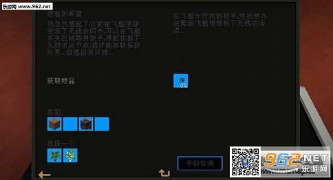 我的世界1.7.10水星迫降中文整合包截�D5