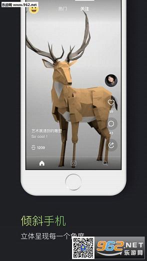 三弟拍视频app安卓版(美颜音乐潮自拍)v1.1.1_截图1
