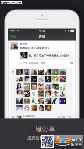 三弟拍视频app安卓版(美颜音乐潮自拍)v1.1.1_截图3