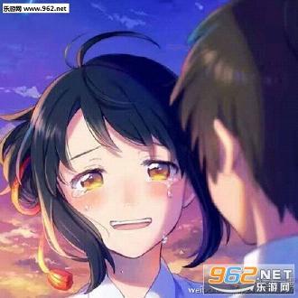 情侣头像   《你的名字》是由新海诚执导的一部日本