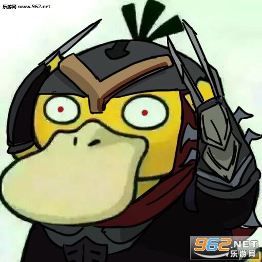 可达鸭英雄联盟高清表情图片